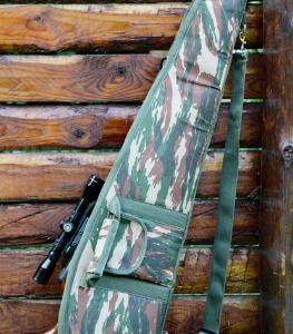Rifle bag (Canvas)